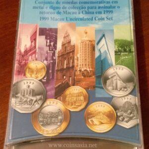 1999 macau coin set