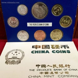 Proof Sets (Uncirculated)