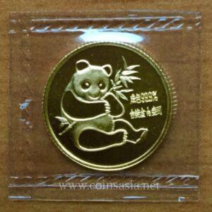 1982 China Gold 1/10th oz Panda Coin
