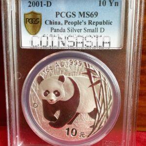 2001D China S10 Yuan Panda (Small D) PCGS MS69-Scarce