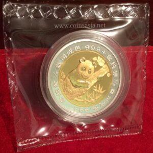 1996 Munich International Coin Show Panda Medal