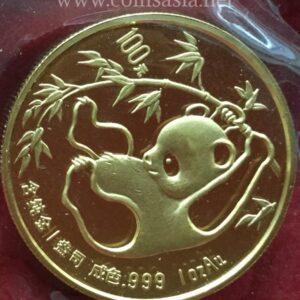 1985 Chinese Gold Panda 1oz 100 Yuan Coin