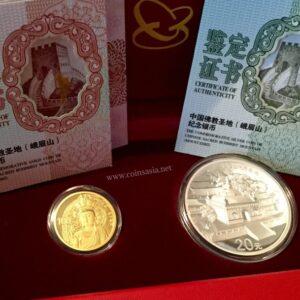 2014 Chinese Buddhist Mountain (Mount Emei) Gold & Silver Set