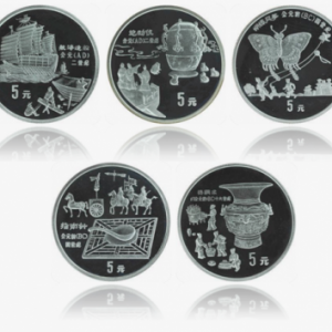 1992 inventions silver set