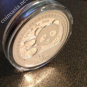 2012 China 3 Yuan 30th Anniversary of the Gold Panda 1/4oz Silver Coin