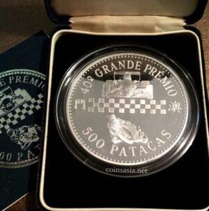 1993 Macau Grand Prix 500 Patacas 5oz Silver Proof Coin