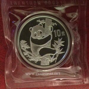 1987 China Silver Panda