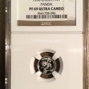 1996 Chinese Platinum 10 Yuan Panda Coin NGC PF69