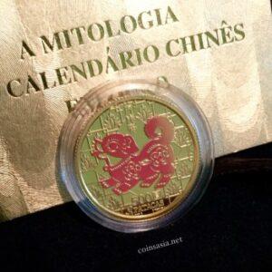 "2006 Macau 500P Lunar Gold ""DOG"" Proof Coin"