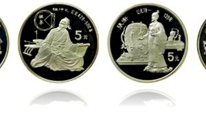 1986 Historical Figures Silver 5Y Set