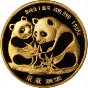 1987 china sino japanese gold medala