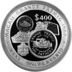 1988 Macau 35th Anniversary Grand Prix $400 SILGOLD Bi-Metallic 12 oz Coin