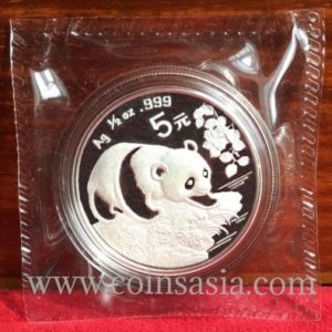 1994 frosted half oz panda