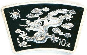 2000 dragon fan