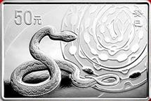 2013 50Y Silver Snake