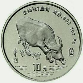 10y Lunar Ox 97